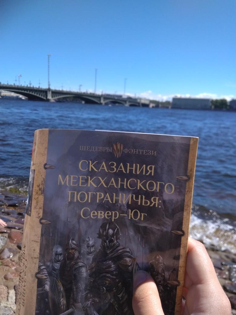 Meekhan w Rosji