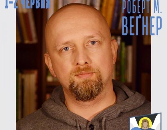 Robert Comic Con Kijów